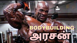 ultimate bodybuilding motivati…