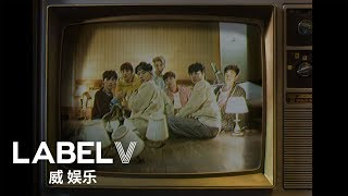 WayV 威神V '梦想发射计划 (Dream Launch)' MV Teaser