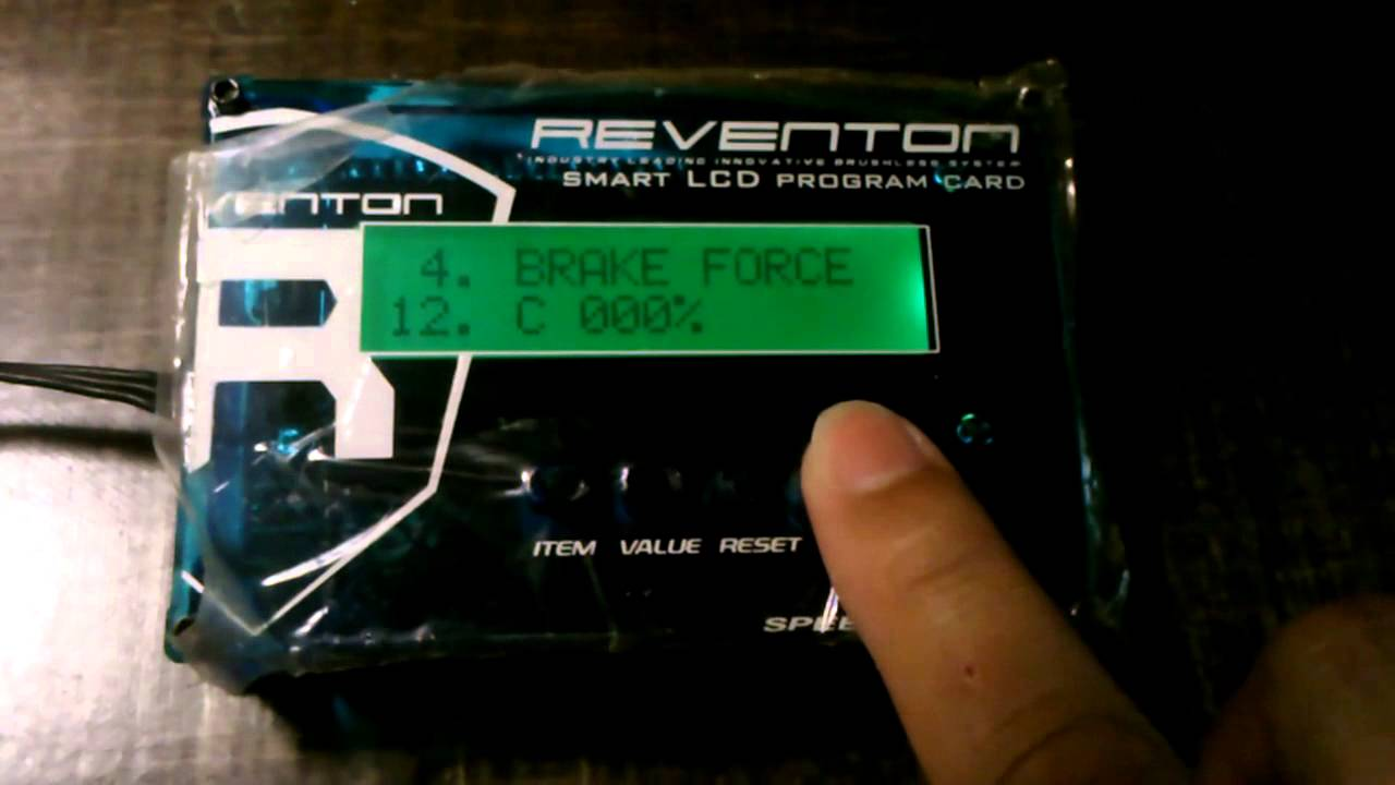 How to Speed Passion Reventon custom mode setup on program card
