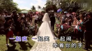 金志文 - 《我們結婚吧》KTV