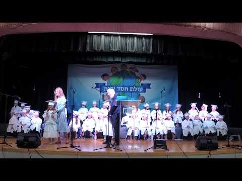 YTCTE ECE Kindergarten Graduation