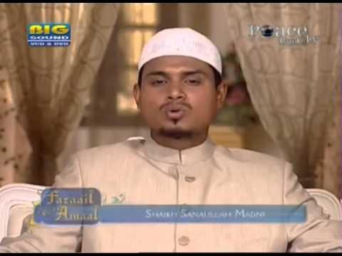 QURAN E MAJEED KI TILAAWAT BY SHAIKH SANAULLAH MADANI—PEACE TV (URDU)