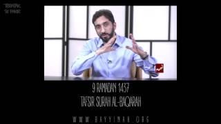 Download Tafsir: Surah al-Baqarah - Nouman Ali Khan - Day 9
