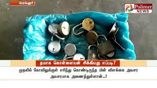 Perambalur: Mariyamman Temple comedy robber