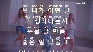 [KARAOKE] Unnie's - Right (맞지)
