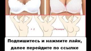 увеличение груди спб,увеличение груди москва,увеличение груди новосибирск,(http://shakesclick.com/gWFT/sub1/sub2/sub3/sub4/, 2017-01-14T11:41:09.000Z)
