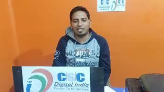 VLE Asharam, District - Etawah, Uttar Pradesh