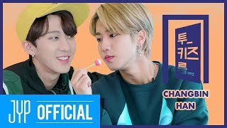 [Two Kids Room(투키즈룸)] VOL.2 Ep.08 Changbin X HAN