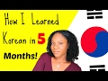 How I Learned Korean in 5 Months! Avoid These Mistakes! NEW Study Tips thumbnail