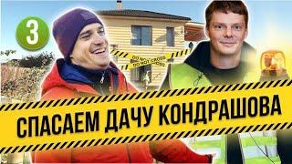 видео Топ-8 вариантов для отдыха на природе вблизи Казани