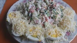 Овощной салат с крабовыми палочками и яйцом .