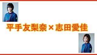 日本を飛び出して視野を広げたい、かぁ 欅の文字起こしを一気に見ようリスト↓ https://www.youtube.com/playlist?list=PLGAomw5e4qqPb-9WkugHxLHLV5OsFtNmW ...