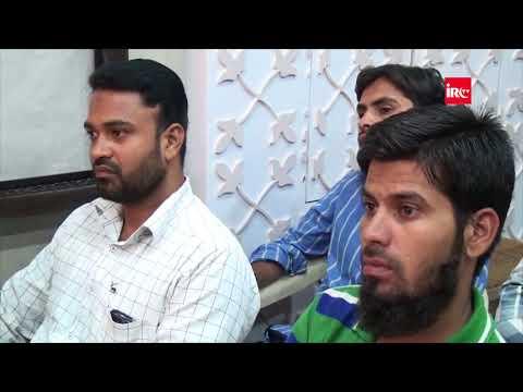 Jinno Me Bhi Male Aur Female Hote Hain By Adv  Faiz Syed