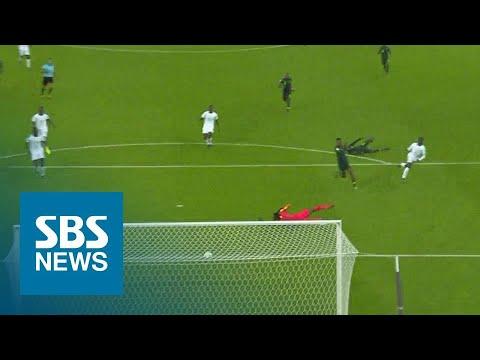 세네갈, 나이지리아 2대 1 격파…8강 올려준 '짜릿한 골' / SBS