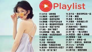 Musik Chinese tik tok terbaik dan ter enak 陪你工作