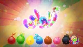 Arapça çocuk şarkısı, Arapça renkler şarkısı