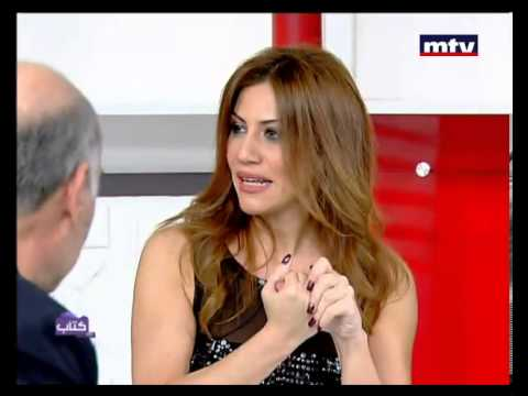 Kitab Special Edition 15 Dec 2012 - Antoine Boustany, Jean and Bassam Loucas