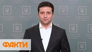 Zelensky initiates a referendum on the right of foreigners to buy land