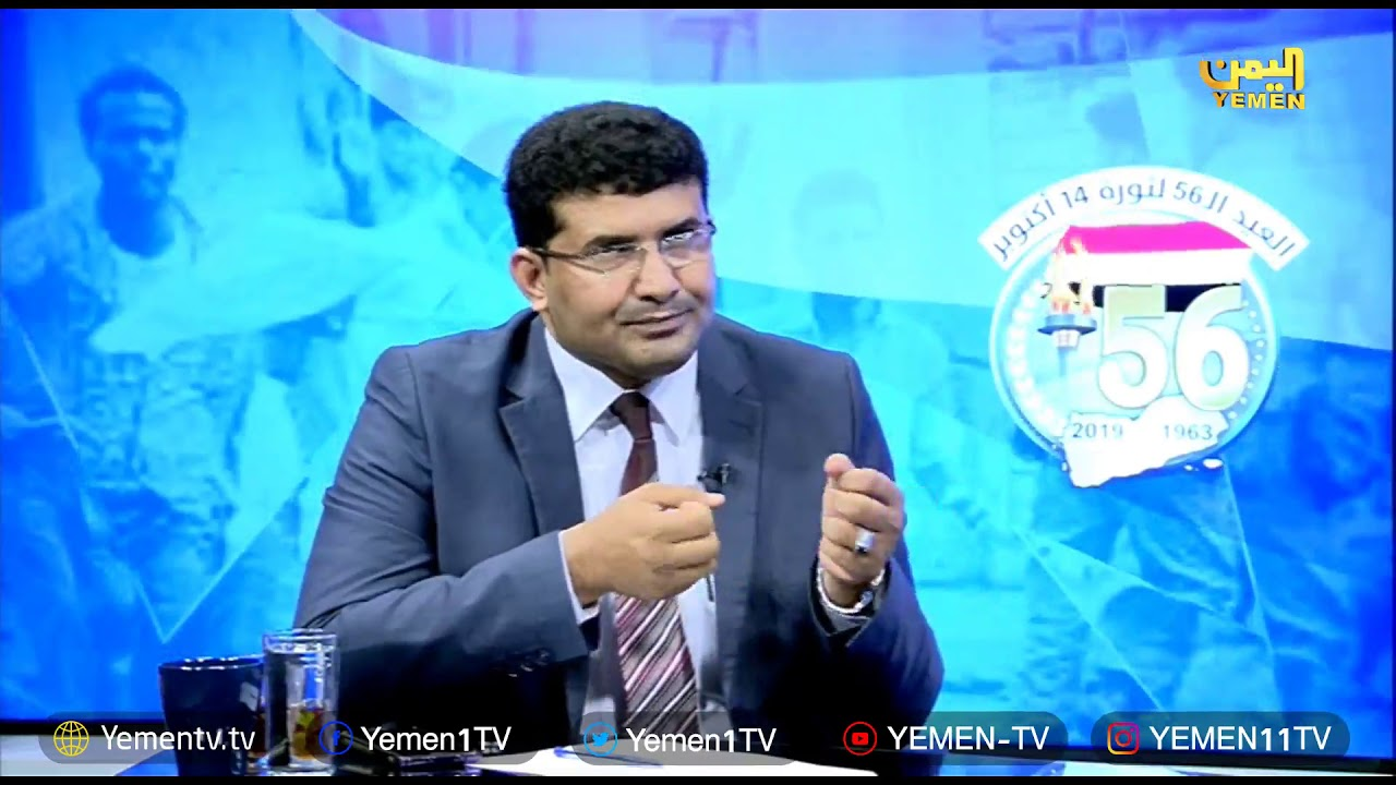 Photo of واحدية الثورة اليمنية سبتمبر و اكتوبر