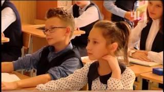 видео Почему отменена астрономия в школах?