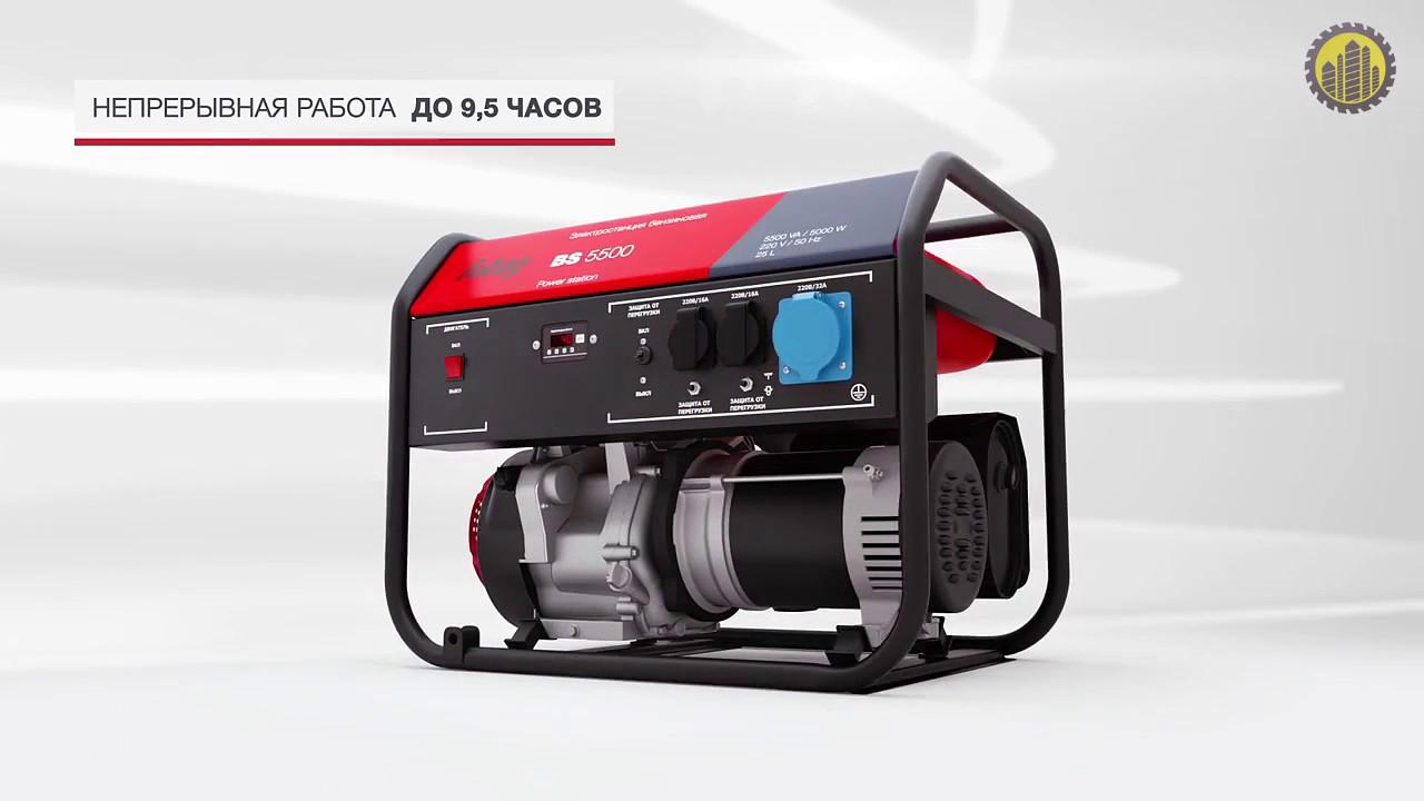 Бензиновые генераторы fubag (германия) купить по низкой цене через. Купить. Сравнить. Бензиновый генератор fubag bs 5500 a es 5 квт (с авр).