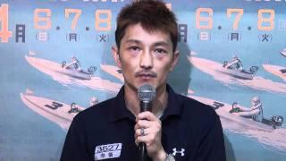 九州スポーツ杯 6号艇中嶋 誠一郎選手