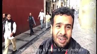 #أسبانيا (2) جولة في عاصمة الخلافة الاسلامية في #الأندلس #قرطبة
