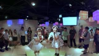BPM15Q-VR Live video teaser- ~カタオモイワズライ~ thumbnail