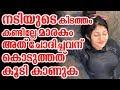 നടിയുടെ കിടത്തം കണ്ടില്ലേ മാരകം അത് ചോദിച്ചവന് കൊടുത്തത് | Actress Drishya raghunath pic viral
