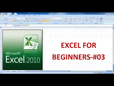 How to make a basic spreadsheet in excel in HINDI/URDU |Excel For Beginners (2017)HD