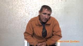 В ДНР началась тотальная борьба с наркотиками(, 2014-06-01T06:38:33.000Z)