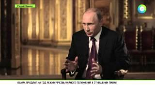 Путин: Между Россией и Украиной никогда не будет войны