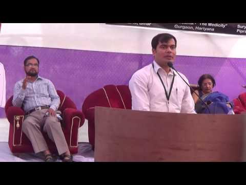 Mission TB Free, Sitamarhi, Bihar