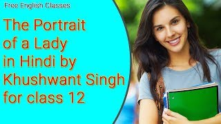 The Portrait of a Lady by Khuswant Singh in Hindi for Class 12