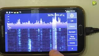 [Natalex] RTL-SDR плюс андроид смартфон...