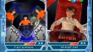 Звёздная команда. Выпуск 86.
