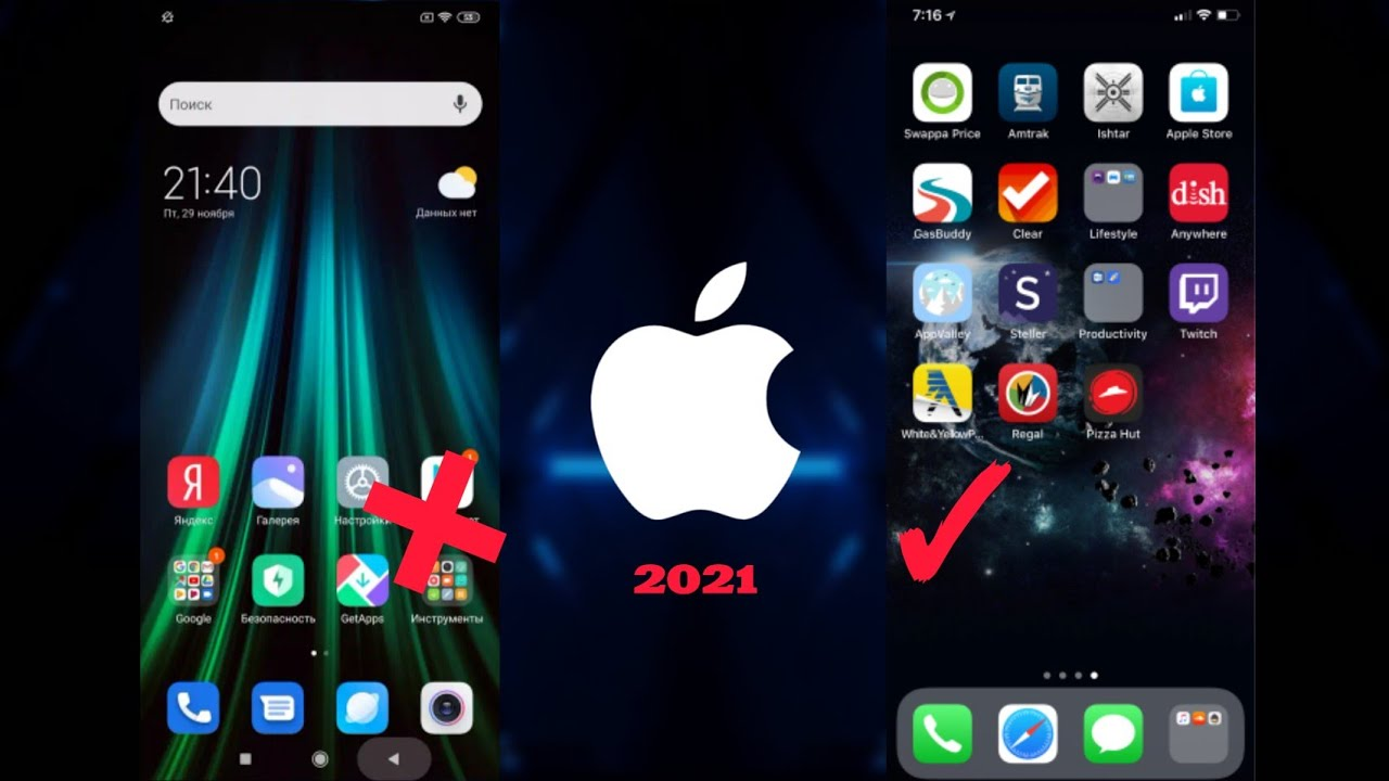 😍iOS 14 из ANDROID|ДЕЛАЕМ РАБОЧИЙ СТОЛ iOS на ANDROID😍|iOS 14 OF ANDROID
