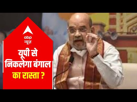 Know what is BJP's 'UP Formula' for Bengal elections | Ground Report thumbnail