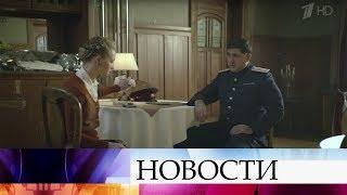 На Первом канале начинается показ ретро-детектива «Шифр».