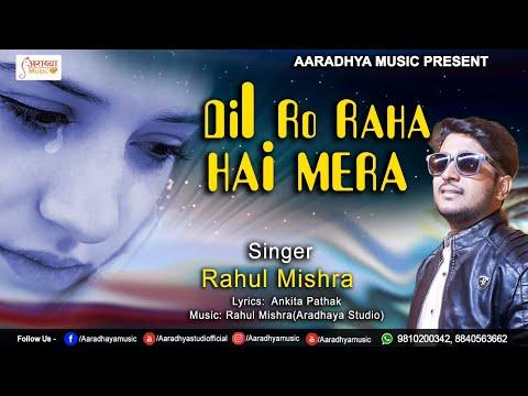 teri-meri-kahaani-|-full-song-ranu-mondal-&-himesh-reshammiya,-best-heart-touching-songs-2019