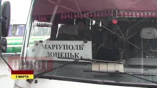 новые маршруты междугородних автобусов