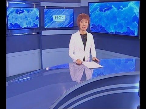 Вести Бурятия. (на бурятском языке). Эфир от 07.10.2015