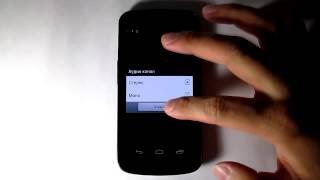 Урок № 12.1 Запись телефонных разговоров на Андроид