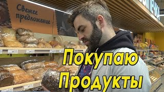 American Shopping for Groceries in Russia