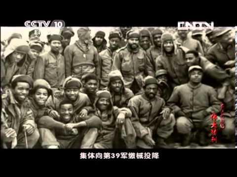 《不能忘却的伟大胜利》,朝鲜战争纪录片, 第三集,声威大震,   第3集 (共12集)