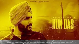 Hun Das[Bass Boosted] | Amantej Hundal | Latest Hits 2017