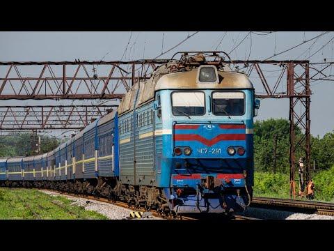 ZDSimulator Скорый Поезд №104 с Сообщением Киев-Мариуполь (график 2017/18 г.)