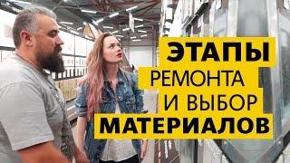 видео Звукоизоляция стен в квартире: материал, преимущества и этапы