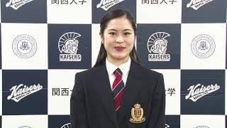 関西大学体育会アイススケート部・宮原知子さんの、世界へ挑戦する意気...
