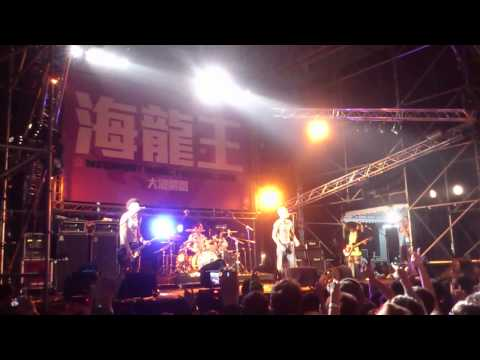 Pay money To my Pain PICTURES (live in taiwan 2012大港開唱)